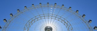 Orlando Eye | by Thanks for over 2 million views!!