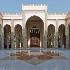 Al-Qudaibiya Palace
