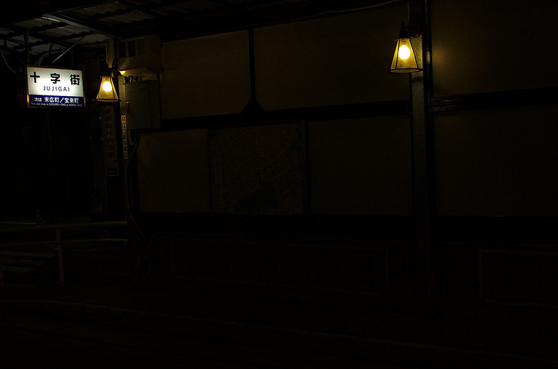 Station de tramway
