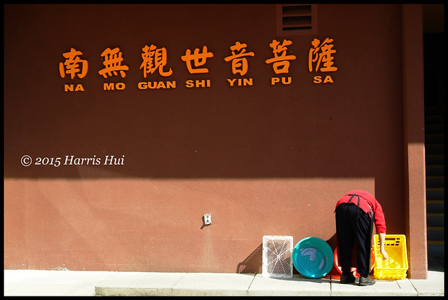 The Making Of A Composition - Lingyen Mountain Temple 10532e