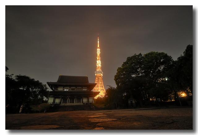 Tokyo J - Zojoji Temple and Tokyo Tower