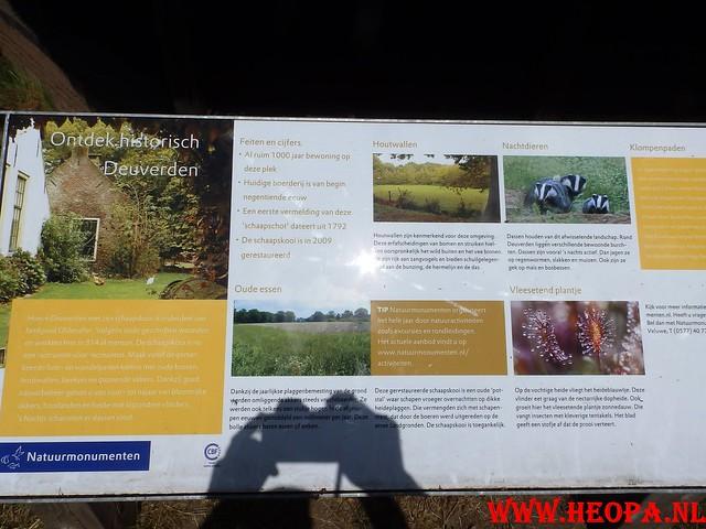 2015-05-30          57e Veluwe        Wandeltocht        18 Km  (19)