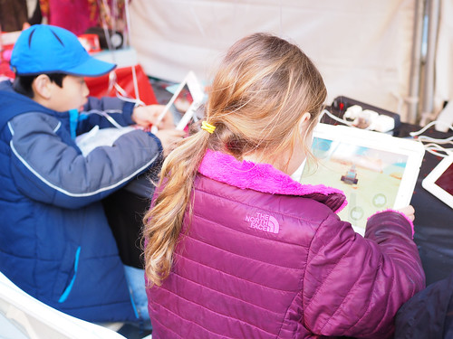 G4C15 Public Arcade at Tribeca Family Street Fair: NA3M Games | by Games for Change