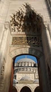 Suleymaniye mosque, Istanbul...