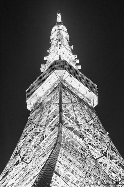 Tokyo Tower B&W