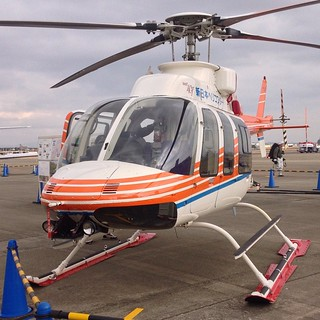 ?????????(SNK) Shin-Nihon Helicopter Bell 407 JA6408 #japan #aichi #komaki #SNK #airport #Bell #helicopter #b407 #aircraft