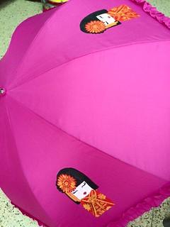 Paraguas oriental.