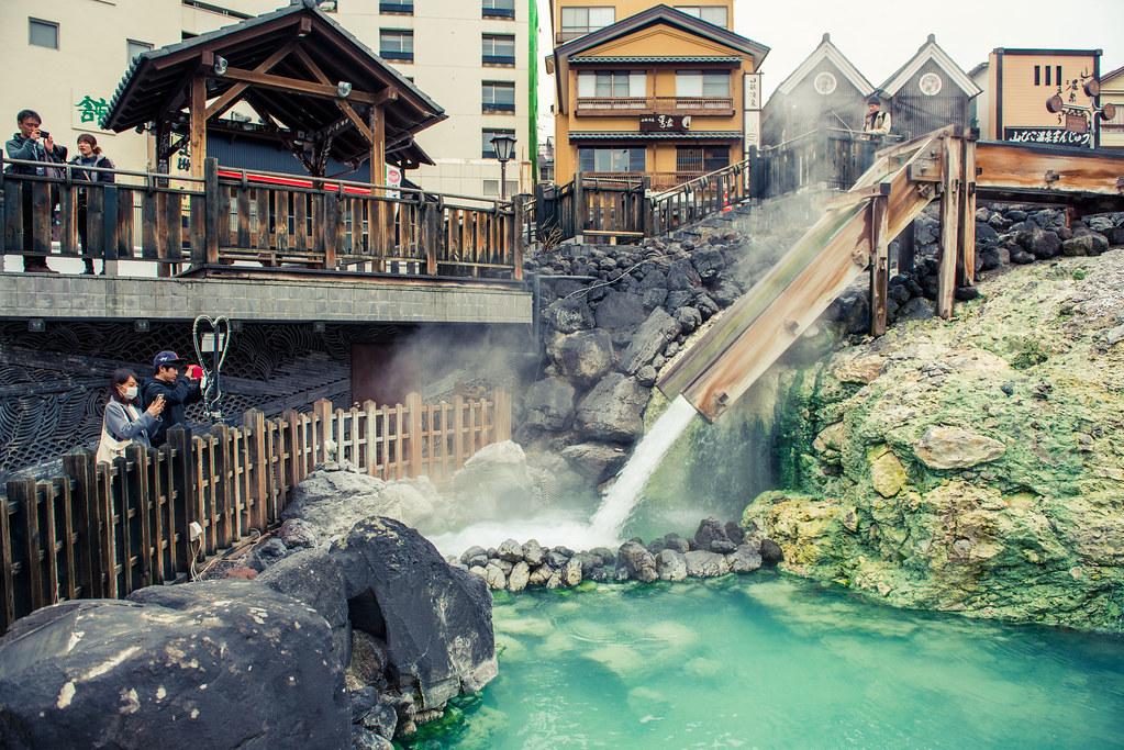 Kosatsu onsen