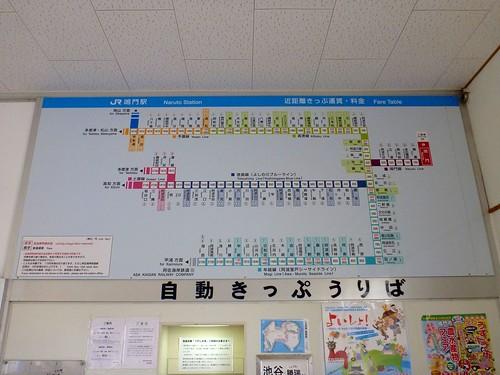 JR Naruto Station   by Kzaral