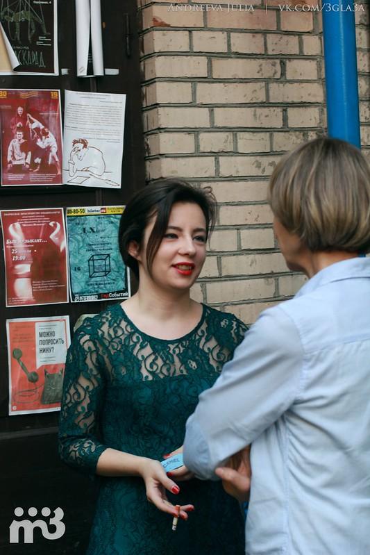 2015-05-30_Milovidova-M (19)
