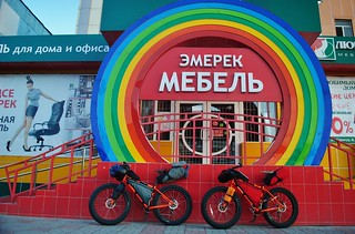 Shiny bikes in Osh | by Pikes On Bikes