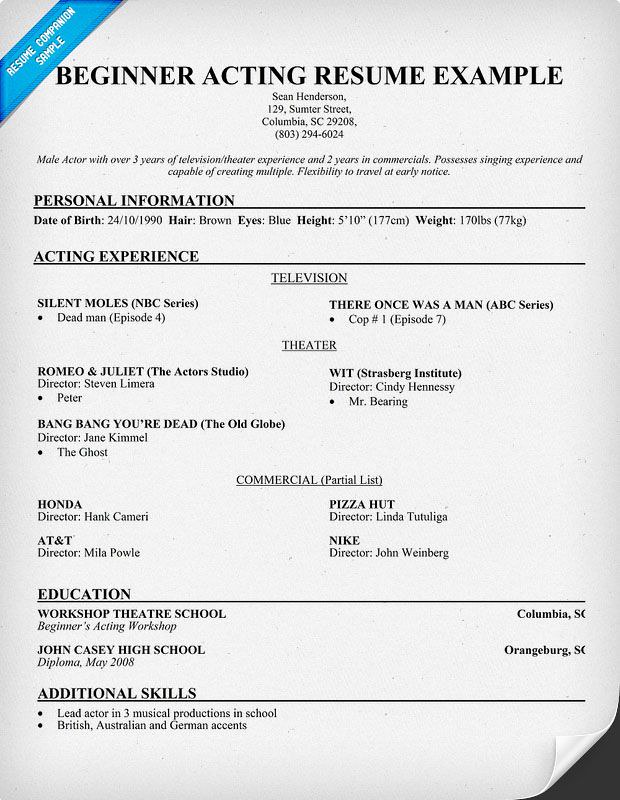 Beginner Acting Resume Example Beginner Acting Resume Exam