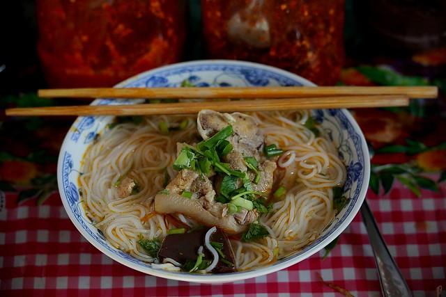Soupe Phô. Vietnam 🇻🇳.