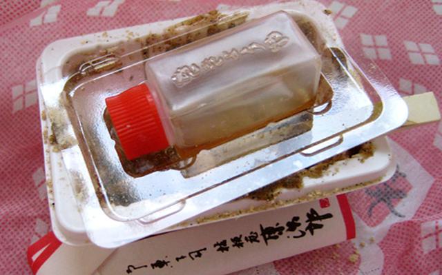 640x399 Kikyo-Ya Shingenmochi