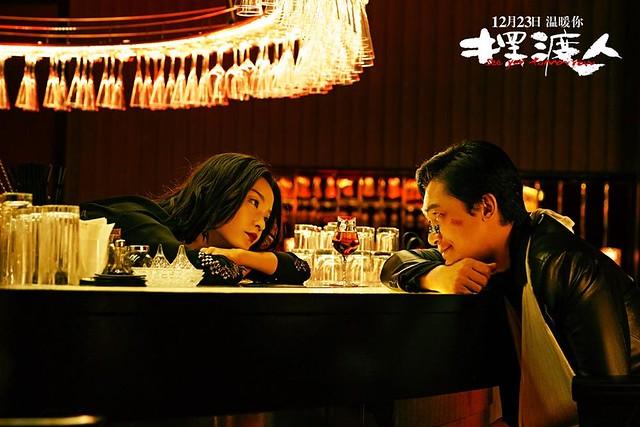 See You Tomorrow Du Juan Tony Leung