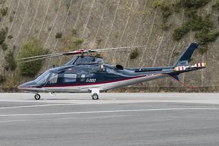 G-DIDO Agusta A109 (Ex VT-SWB) @ Castle Air Liskeard, Cornwall.
