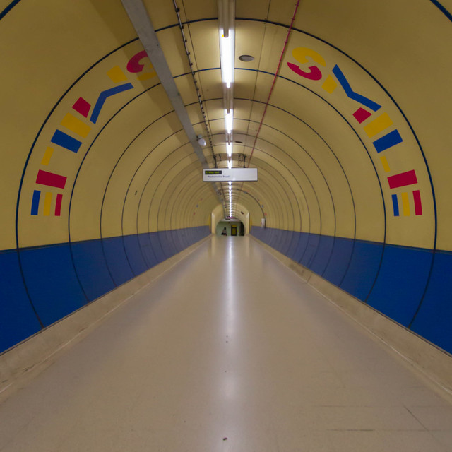 Smile Tunnel