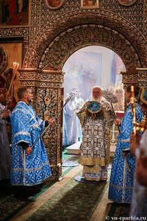 Иверский монастырь 460