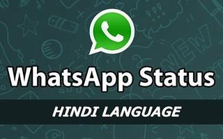 Love | Sad | Best WhatsApp Status In Hindi 2015 (100+) | Flickr