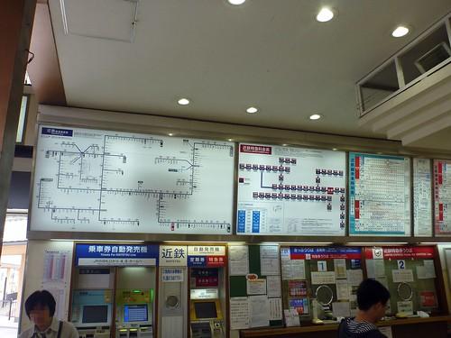 Kintetsu Iseshi Station | by Kzaral