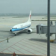 Aeroporto Internacional de Nanjing Lukou