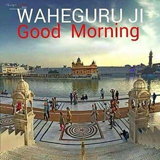 Satnam Shri Waheguru Ji Satnam Shri Waheguru Ji Very Very Flickr