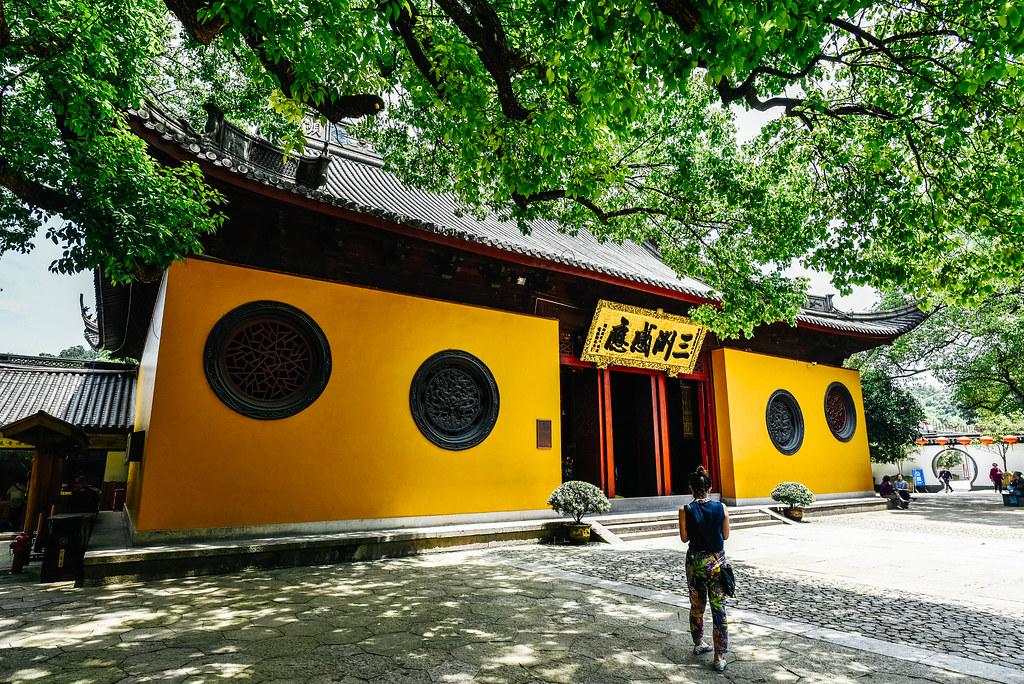 Jingci Temple 净慈寺