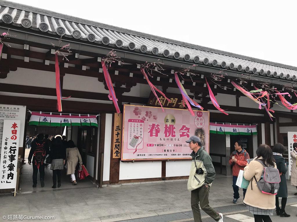 打工度假-京都生活-女兒節-095
