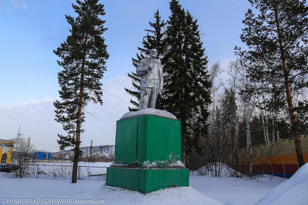 17 Томь-Усинская ГРЭС