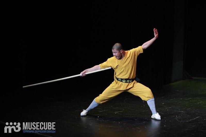 Shaolin'_091