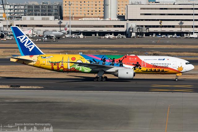 JA741A All Nippon Airways Boeing 777-281(ER) Tokyo 2020 Olympic Games (HND - RJTT - Haneda)