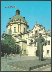 Monument to Ivan Fedorov the founder of book printing in Russian and Ukraine