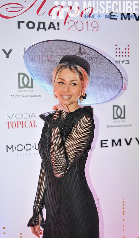 ParaGoda_modatopical_modus_i.evlakhov@mail.ru-11