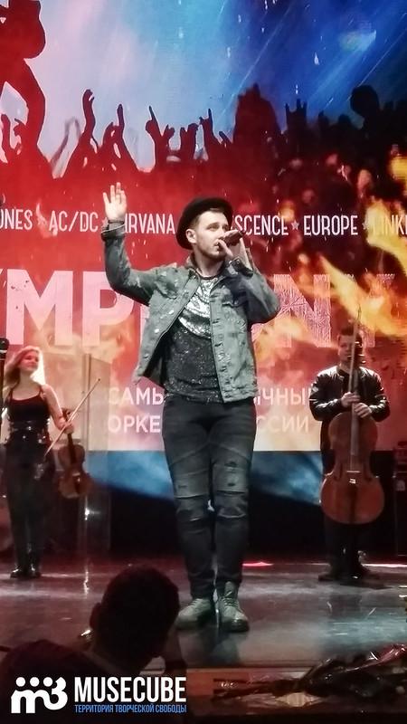 imperialis_orchestra_koncert_v_kongress_holle_plehanova_028