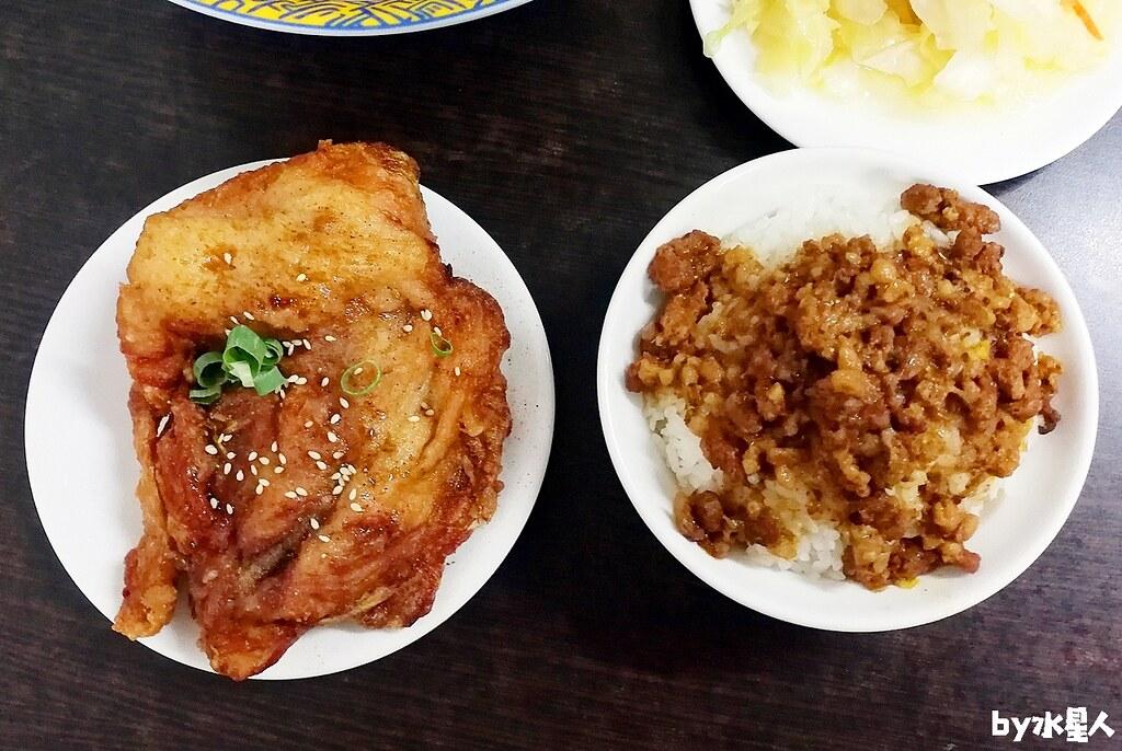 47532878512 b6829e6d8a b - 大熊麵店 酥炸大雞排搭肉燥飯吃超爽,紅燒牛肉麵經典美味