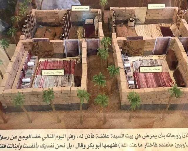 4892 Dar Al-Madinah Museum – A must visit place in Madinah 03