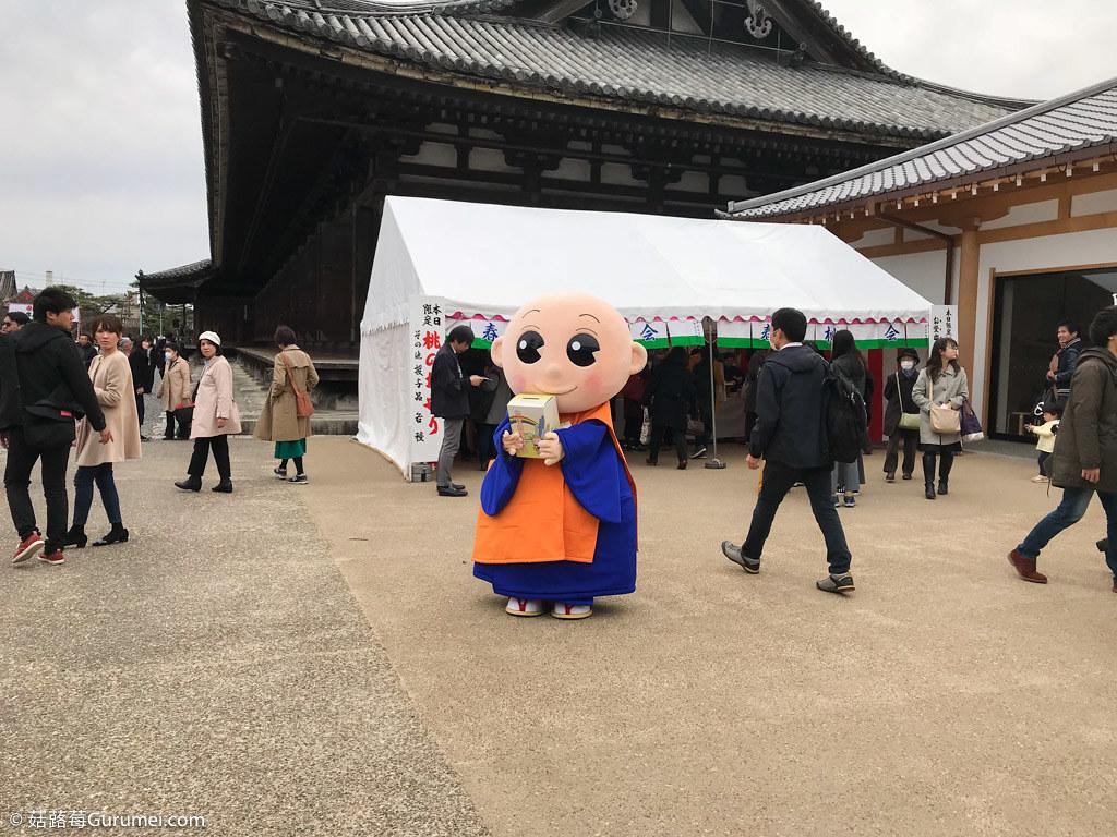 打工度假-京都生活-女兒節-111