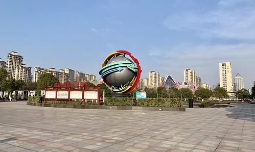 wujin changzhou peoplessquare china