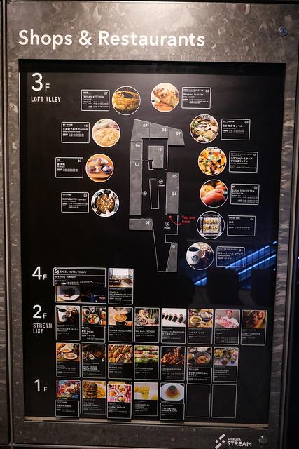 Shibuya Stream 3rd Floor 01