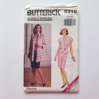 BUTTERICK 5318 | by Weekends With G
