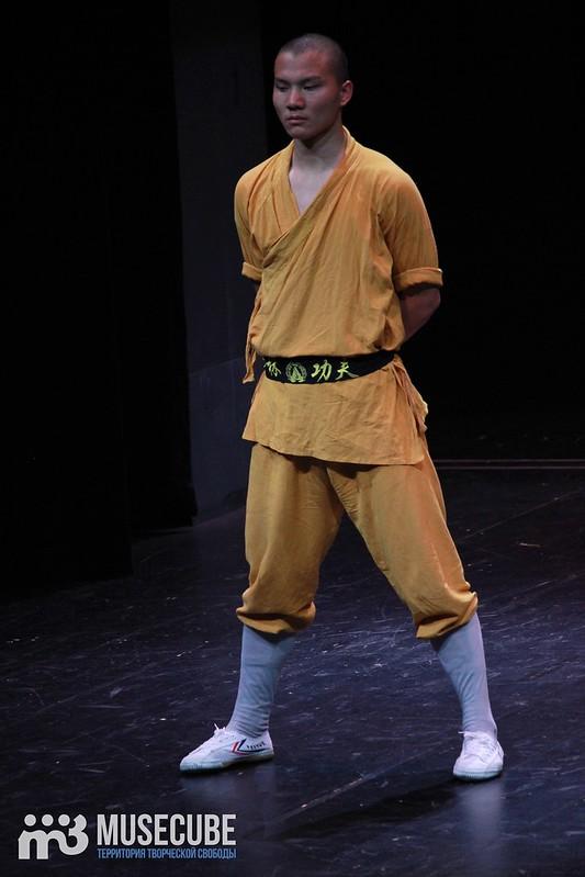 Shaolin'_056