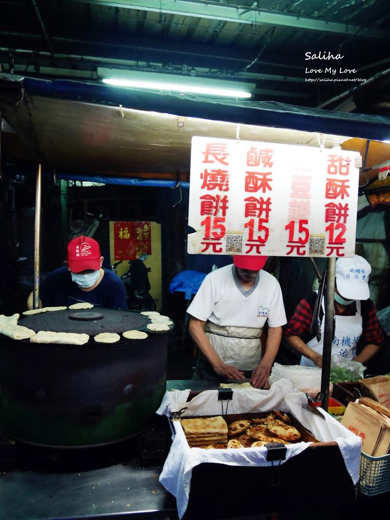 台北南機場夜市小吃美食餐廳推薦 (27)