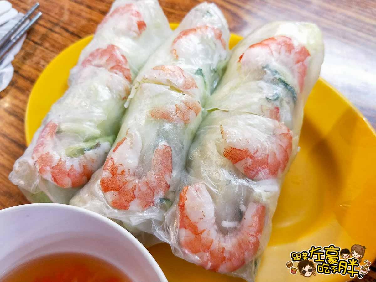 龍華市場越南美食-3