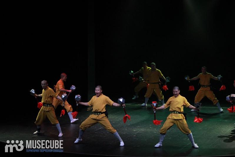 Shaolin'_043