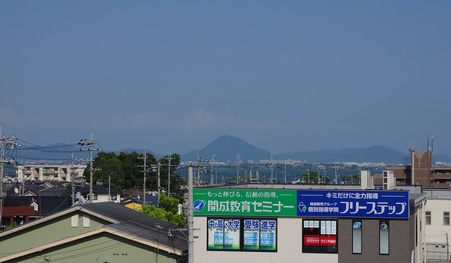 Station Hieizan Sakamoto 比叡山坂本駅 - Otsu 大津市