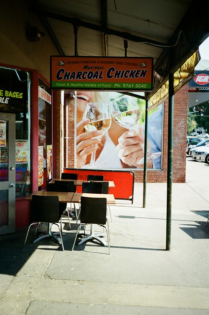 Montrose Charcoal Chicken
