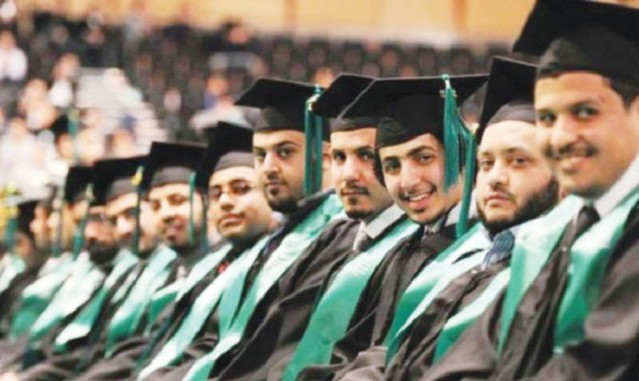 4890 Saudi Arabia offers 583 fully-funded scholarships to Pakistani Students 02