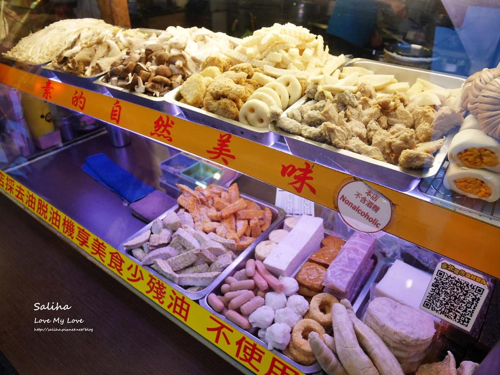 台北南機場夜市小吃美食餐廳推薦 (28)