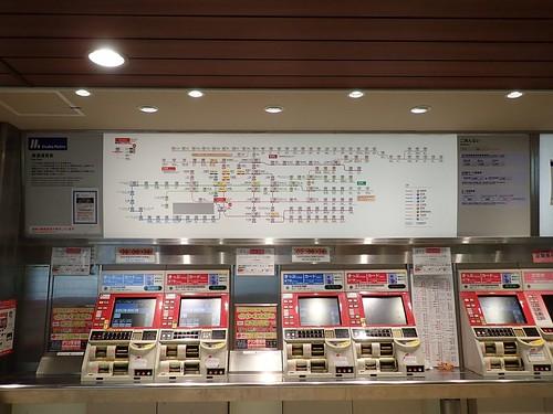Osaka Metro Namba Station | by Kzaral