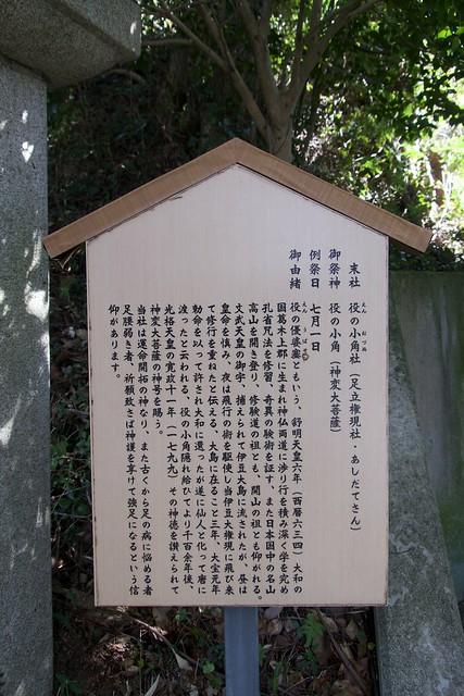 izusan_009